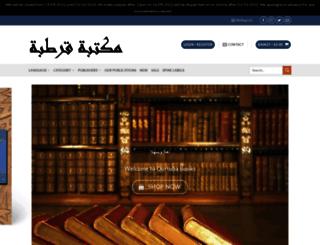 qurtubabooks.com screenshot