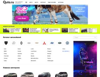 quto-comment.livejournal.com screenshot