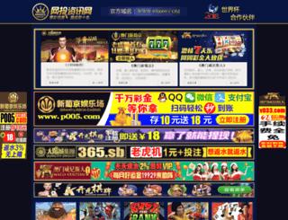 quttang.com screenshot