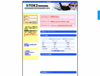 quu.cc screenshot