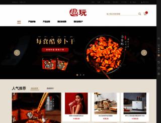 quwan.com screenshot