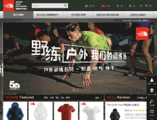 quyeba.com screenshot