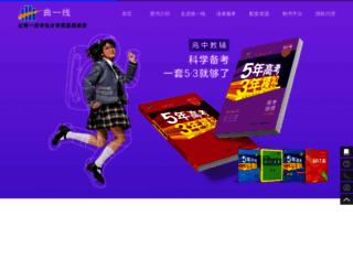 quyixian.com screenshot