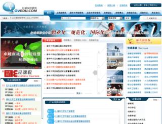 qvedu.com screenshot