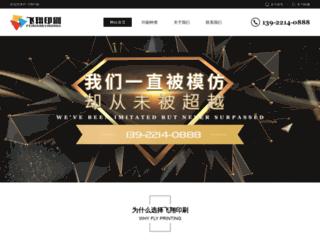 qw168.com screenshot