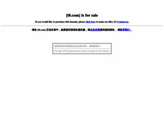 qwa3ed.i8.com screenshot