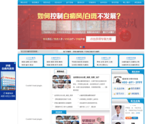 qwbdf.com screenshot