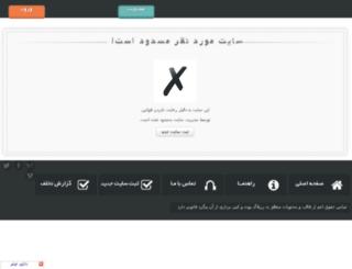 qwertyuiop.rozfa.com screenshot
