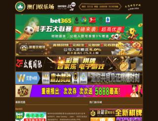 qwrap.com screenshot
