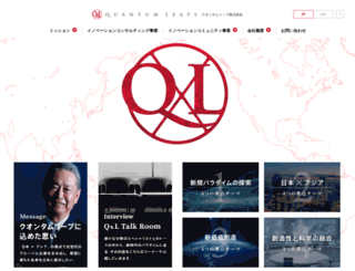 qxl.jp screenshot
