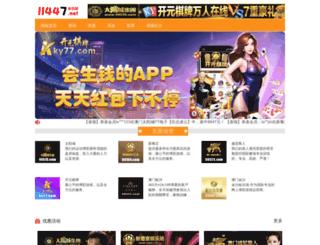 qxsxw.com screenshot