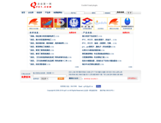 qy01.cn screenshot