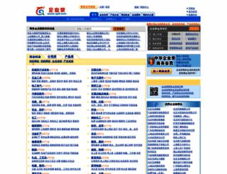 qy6.com screenshot