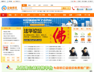 qygq.com screenshot