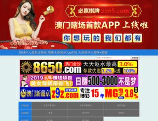 qyssw.com screenshot