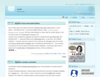 qyxzggmqje.pixnet.net screenshot