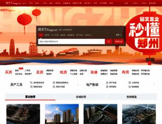qz.fang.com screenshot