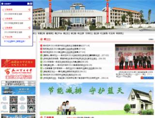 qz5z.com screenshot