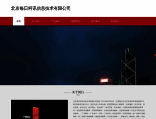 qzcns.com screenshot