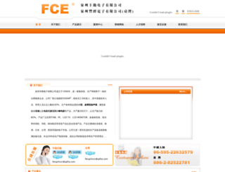qzfce.com screenshot
