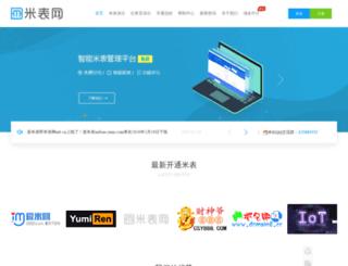 qzhe.cn screenshot