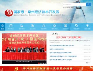 qzkfq.com screenshot
