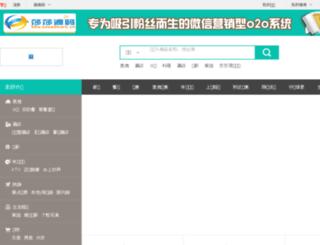 qzn.cc screenshot