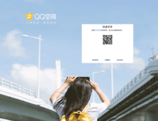 qzonestyle.gtimg.cn screenshot