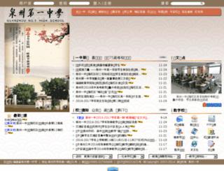 qzyz.com screenshot