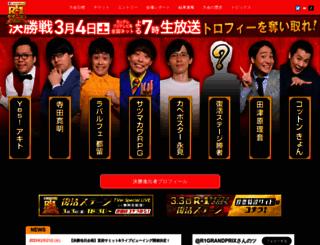 r-1gp.com screenshot