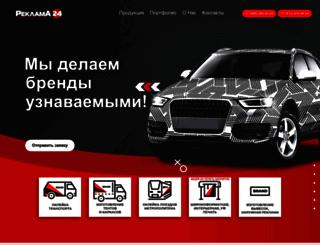 r-24.ru screenshot