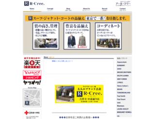r-cree.jp screenshot