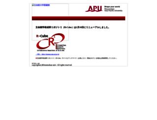r-cube.ritsumei.ac.jp screenshot