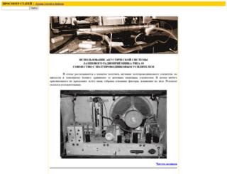 r-lab.narod.ru screenshot