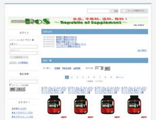 r-o-s.net screenshot