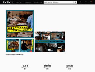 r-toolbox.jp screenshot