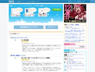 r.mag-u.jp screenshot