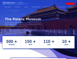 r.visitbeijing.com.cn screenshot