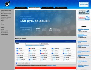 r01.ru screenshot