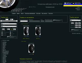 r13.com.ua screenshot