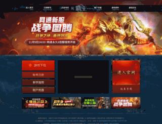 r2online.cn screenshot