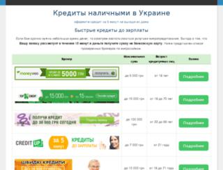 r3.biz.ua screenshot