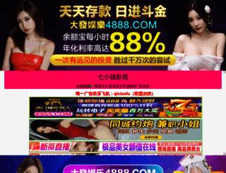 r4-ds-card.com screenshot