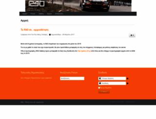 r40.gr screenshot
