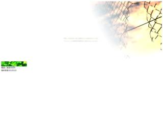 r705.ifdef.jp screenshot