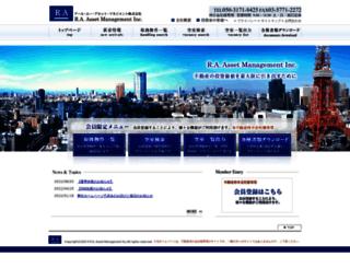ra-asset.co.jp screenshot