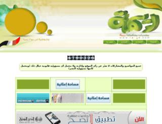 ra-ye.com screenshot