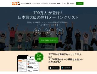 ra9.jp screenshot