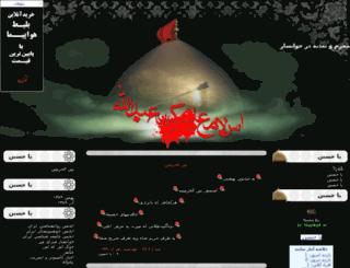 raad-khansar.blogfa.com screenshot