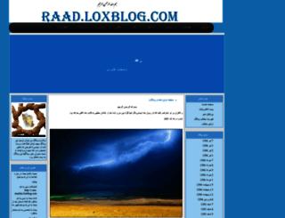 raad.loxblog.com screenshot